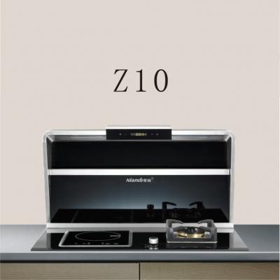 ND-Z10分体式集成灶