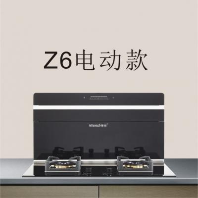 ND- Z6电动款分体式集成灶