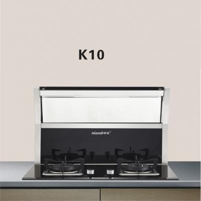 ND-K10分体式集成灶