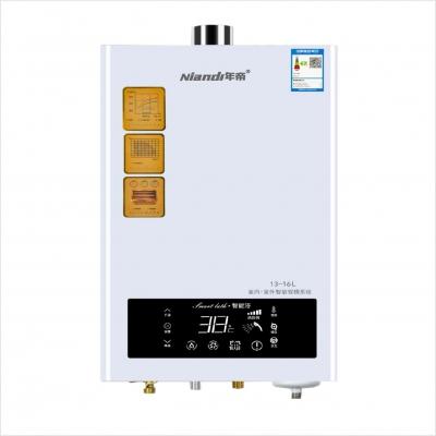 年帝 Q16T16零冷水燃气热水器