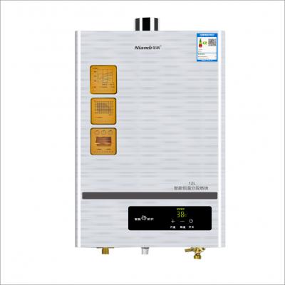 年帝 T102数码恒温燃气热水器