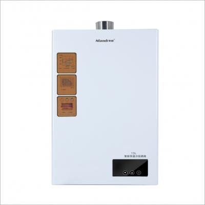 年帝 T103 燃气热水器 数码恒温