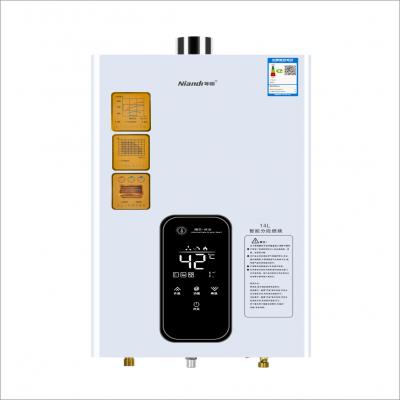 年帝 T109 数码恒温燃气热水器
