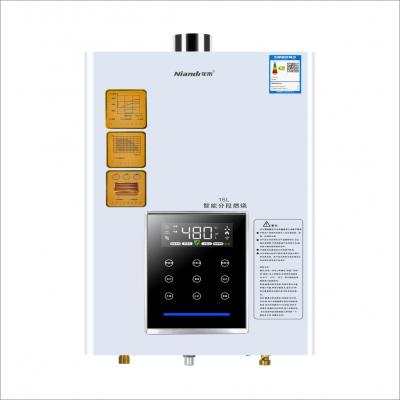 年帝 L1601 零冷水恒温燃气热水器